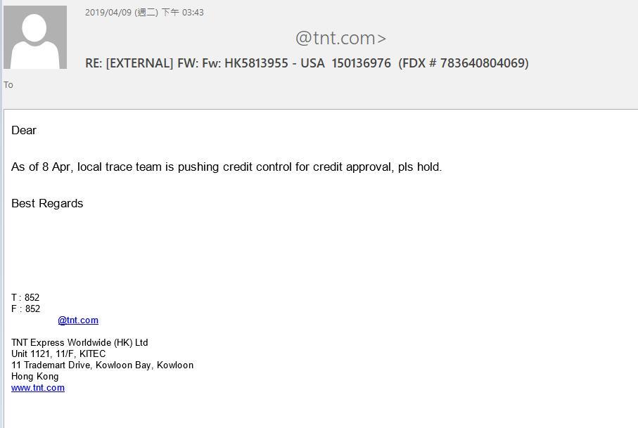 FedEx Customer Service Complaints Department | HissingKitty com
